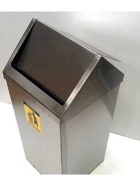 Урна для торговых центров КРЫЛО - медиум (25 литров).