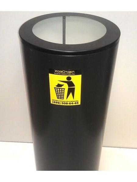 Урна для мусора диаметр 25 см. Окрашенная..
