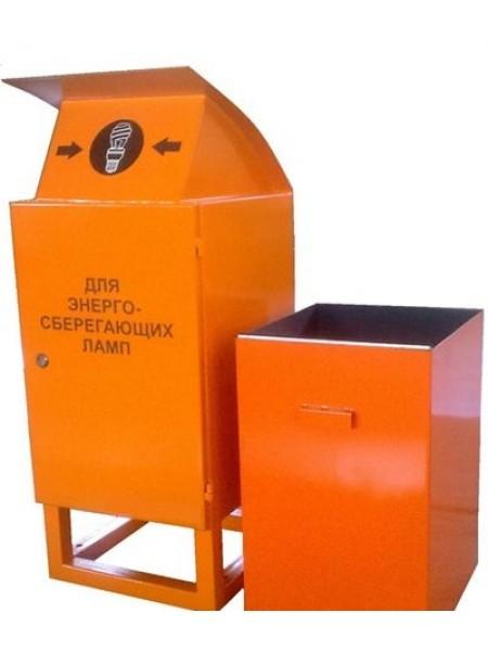 Контейнер для сбора энергосберегающих ламп (1-ЭЛ-1).