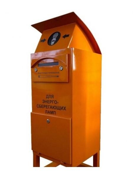 Контейнер для сбора энергосберегающих ламп (1-ЭЛ-1м).