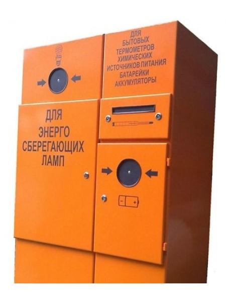 Контейнер для сбора энергосберегающих ламп и батареек (КМ-1-2).