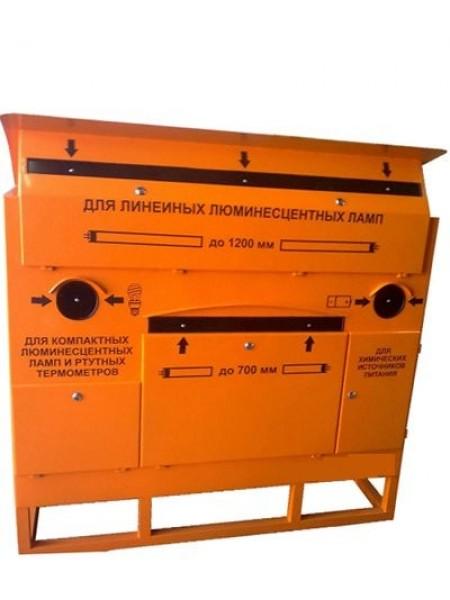 Контейнер для сбора люминисцентных ламп и батареек (КМ-2-3).