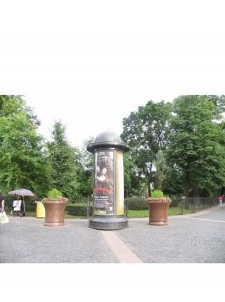 Вазон уличный для деревьев Динос.