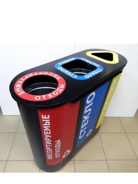 Урна для раздельного сбора мусора Акцент 3.