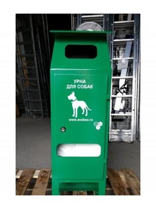 Эко-Урна для собачьих площадок.
