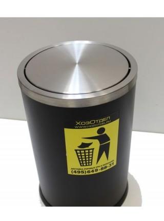 Урна для туалета Островок черный цвет.