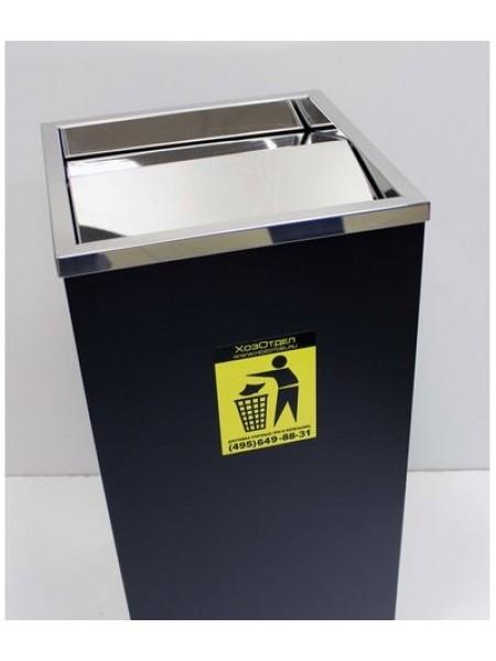 Урна для мусора Токио с плавающей крышкой.