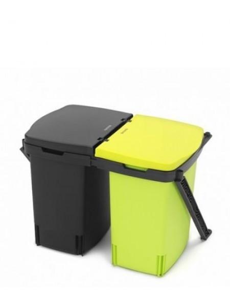 Встраиваемый двухсекционный мусорный бак Brabantia (2х10л), (482205).